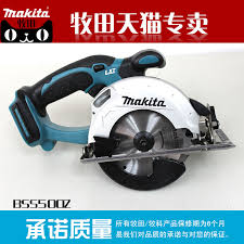 makita circular saw price. makita power tools bss500z sale rechargeable electric circular saw woodworking 136mm 14.4v battery-in from home improvement on price