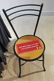 Ley de la silla (Chile)