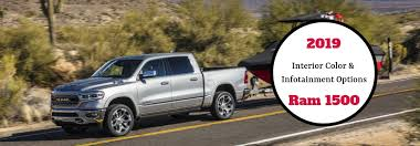 2018 Ram Color Chart What Are The Interior Color Infotainment Options For The