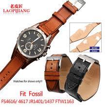 Кожаный ремешок для <b>часов fossil</b> FS5088 <b>FS4656</b> BQ1718 ...