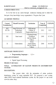 ece student resume sample sample resume for be ece passed engineering resume examples for students