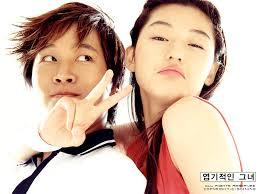 Hình ảnh phim My Sassy Girl | DienAnh.Net