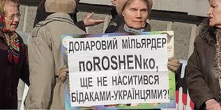 В Украине субсидии получают 3 млн 700 тыс. домохозяйств, из которых 70% - пенсионеры, - Порошенко - Цензор.НЕТ 143