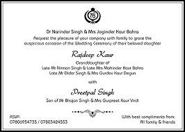 Engagement Invitation Format Magnificent Sikh Wedding Cards Wordings Sikh Wedding Invitation Wordings