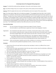 contrasting cultures five paragraph assignment sheet