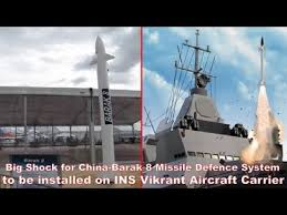 ins china big shock for china barak 8 m ssile defence system to be installed