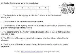 brain teaser worksheets for spelling fun