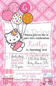 Hello Kitty Party Invitation Hello Kitty Birthday Invitation