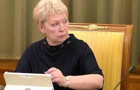 Ольга Васильева поручила проверить на плагиат диссертации своих  Ольга Васильева поручила проверить на плагиат диссертации своих заместителей Новости сибирской науки