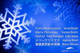 Happy New Years In Japanese Merry Christmas And A Happy New Year Poco C Libraries Blog