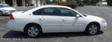 2007 Chevrolet Impala LS   Item DA2362   SOLD! September 12 ...