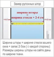 Купить <b>рулонную штору</b> «<b>Мини</b> (беж.)» бежевый по цене 630 руб ...