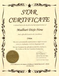 Star Of The Month Certificate Template Shining Star Certificate Template