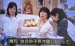 磯野貴理子の最新エロ画像(19)