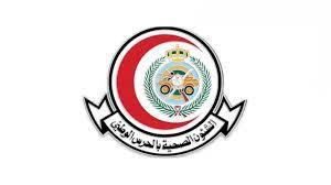 وظائف للجنسين في الشؤون الصحية بوزارة الحرس الوطني – عدة مدن - عرب واتس