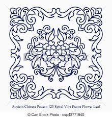 Vine Pattern Impressive Ancient Chinese Pattern Of Spiral Vine Frame Flower Leaf