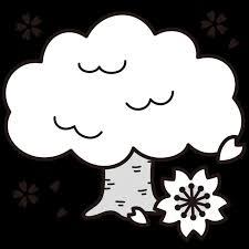 桜の木白黒イラスト 無料イラスト素材素材ラボ