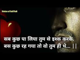 Love Hurts Quotes Fascinating Quotes About Love Hurts In Hindi YouTube