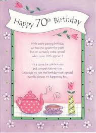 Quotes 70th birthday 100th birthday quotes Fav Images Amazing Pictures 60