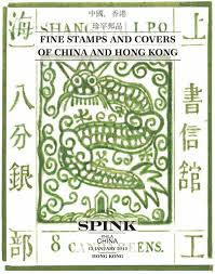Fine Stamps And Covers Of China And Hong Kong By Spink And Son Issuu