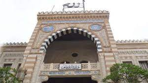 خرابيش نيوز- تفاصيل قرار إعادة فتح دورات المياه في المساجد في مصر 2021 -  مصر - خرابيش نيوز