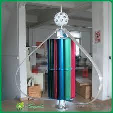 <b>MAYLAR</b>@ <b>12V</b>/<b>24V</b> 200W High Efficiency Vertical Wind Turbine ...