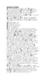 Поэзия Блока реферат по русской литературе скачать бесплатно  Это только предварительный просмотр
