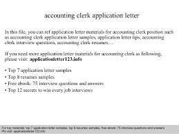 Application Letter Sample For Accounting Clerk Accounting Clerk Application Letter