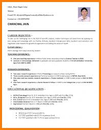 Job Applicatione Template Biodata Format For Teacher Sample With