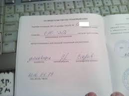 Где в паспорте у отечественного оружия СКС О контрольный отстрел  Изображение