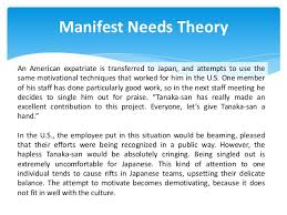 motivation theories essays motivation theories essays essays on motivation theories brown vs board of education thesis statements utexas thesis yourcoach employee motivation