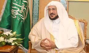 السعودية نيوز   نداء عاجل من وزير الشؤون الإسلامية: خذوا اللقاح لنصلي في  مساجدنا بأمان