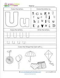 abc worksheets letter u