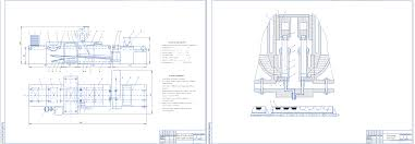 Дипломный проект Модернизация конфетоотливочного аппарата на  Дипломный проект Модернизация конфетоотливочного аппарата на базе предприятия Волгомясомолторг