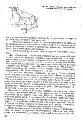 Контрольный груз Большая Энциклопедия Нефти и Газа статья  20