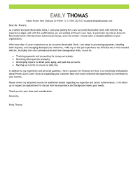 Email Cover Letter For Accounting Clerk Adriangatton Com