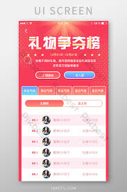 Gifts Compete For Red Fashion Pop Charts Ui Mobile Interface
