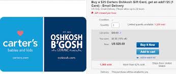 Carters Inc Ebay Carters Oshkosh Bgosh Gift Card Promotion 30 Gc For 25