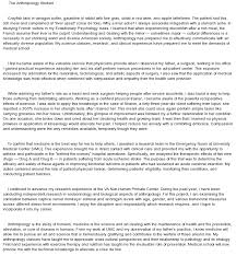 write good high school application essay the secret behind a good high school admission essay