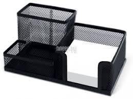 Купить <b>Подставка</b>-<b>органайзер Brauberg Germanium</b> Black 231986 ...