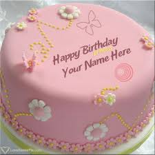 Happy Birthday Cake With Name Editor Online 28