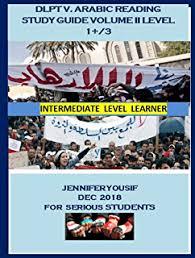 Dlpt V 1 Arabic Language Study Guide Advance 2 4 Book 3