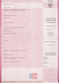 Государственное регулирование инвестиционной деятельности диплом Москва Государственное регулирование инвестиционной деятельности диплом