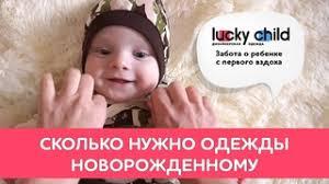 Видеозаписи Я и мой малыш - <b>Lucky Child</b> | ВКонтакте