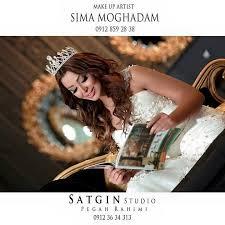 persian wedding makeup persian bride iranian beautiful bride bride hairstyle persian makeup wedding hairstyle makeup artist