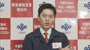 大阪 緊急 事態 宣言 解除
