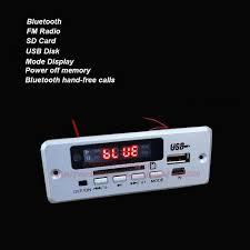 1set/lot MP3 WAV Audio Decoder 3W + 3W Bluetooth Audio Player ...