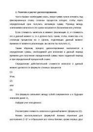 Транспорт газа реферат по транспорту скачать бесплатно трубопровод  Транспорт газа реферат по транспорту скачать бесплатно трубопровод газ магистраль Газпром перекачка труба инвестиционных инвестирования проекты