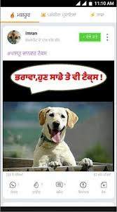 sharechat made in india 13 3 8 free