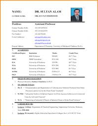 Bio Data Form For Interview Application Format Request Apa